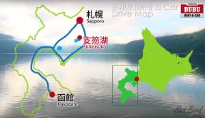 bubu-shikotsuko